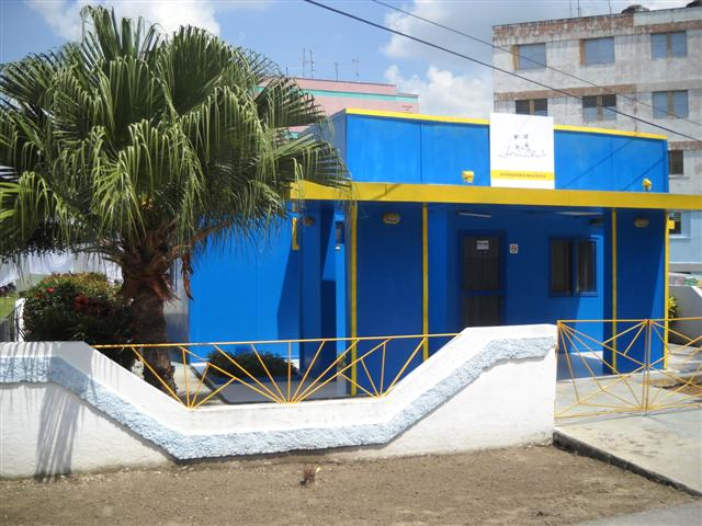 Figura 1. Uno de los 611 Joven Club de Computación y Electrónica, Joven Club Camajuaní II, situado en la localidad de Vueltas, municipio Camajuaní, provincia Villa Clara. Cuba.