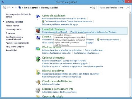 Figura 2. Firewall de windows